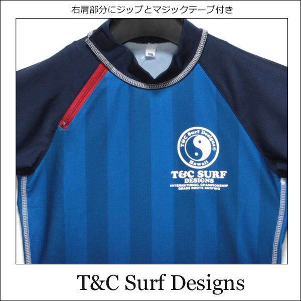 男の子 水着 ラッシュガード 745131 タウカン 半袖 ラッシュガード レッド ブルー 120cm T&C Surf Designs