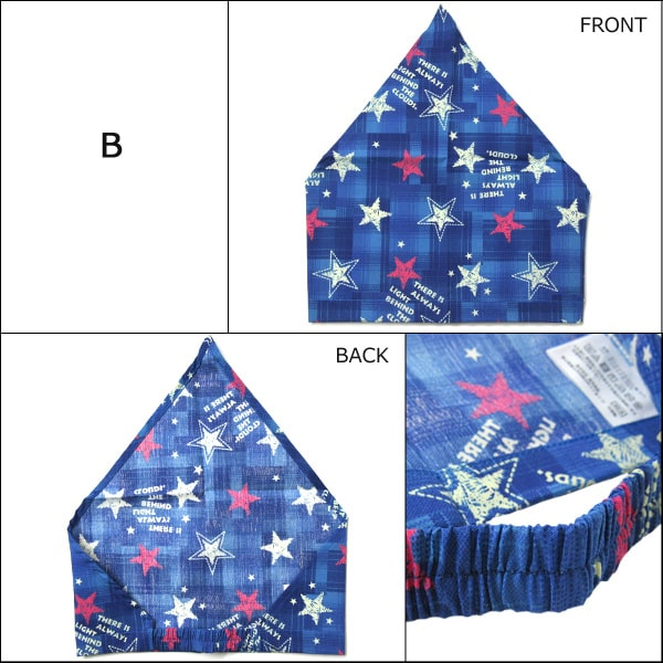 男の子 ゴム付き三角巾 子供 A車 B星 C宇宙 D恐竜 k0308