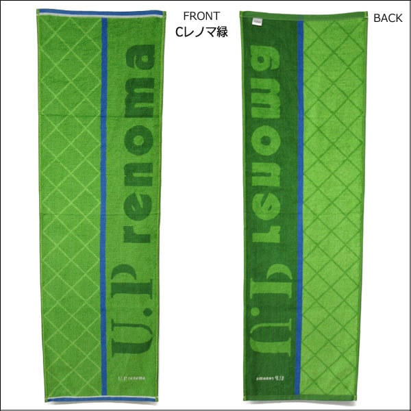 男の子 ブランド スポーツタオル 約 34×110cm Aプロケッズ(黒) Bプロケッズ(紺) Cレノマ(緑) Dレノマ(青) k0351