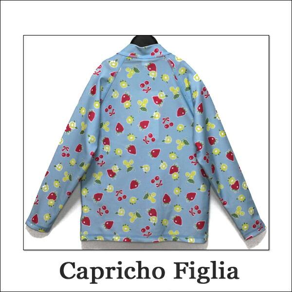 女の子 ラッシュガード 344007 花?果物柄 長袖 ラッシュガード ピンク サックス 110cm 120cm 130cm Capricho Figlia カプリチョフィリア