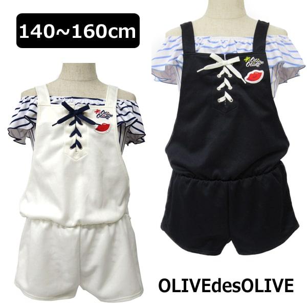 OLIVE des OLIVE サロペット 水着 3点セット 140cm 150cm 160cm ネイビー ホワイト 33850561 オリーブデオリーブ