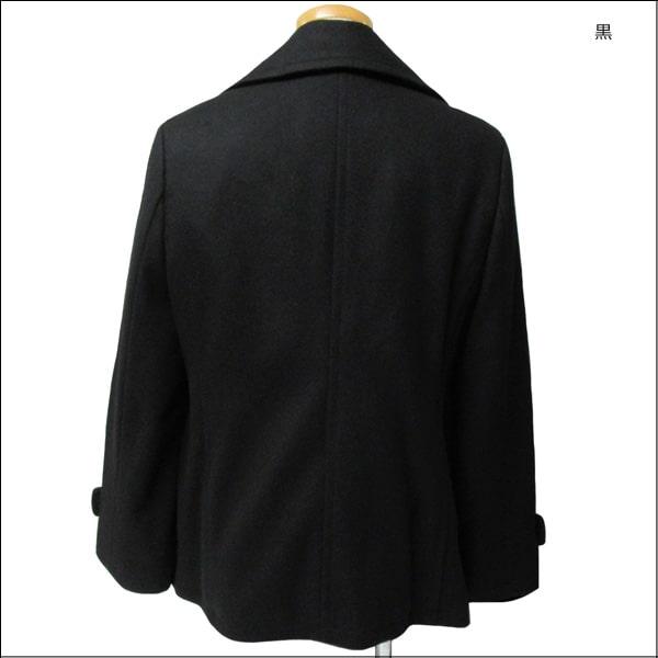 ★ ショパン ウール混 Pコート 150cm 160cm 165cm 黒 紺 1672-2510 CHOPIN deux ショパンドゥ