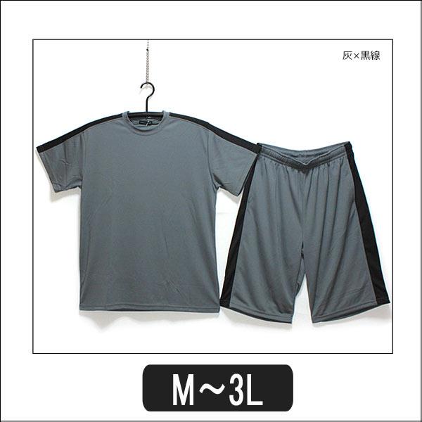 メンズ ジャージ 上下 2点セット m0137 吸汗速乾 ジャージ上下セット 白×黒線 黒×白線 紺×白線 灰×黒線 M L LL 3L
