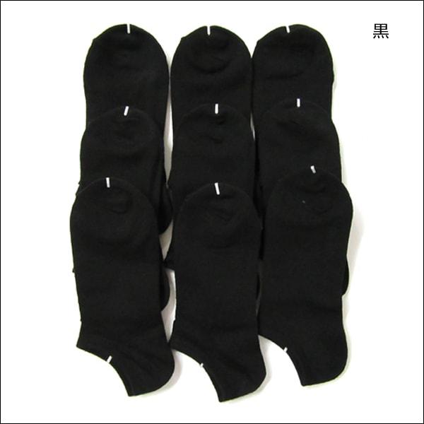靴下レディースくるぶし丈ショートソックス9足組23〜25cm白黒set0521