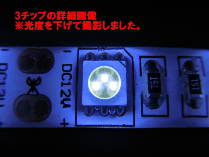 LEDテープテープLEDホワイト/白色3チップ