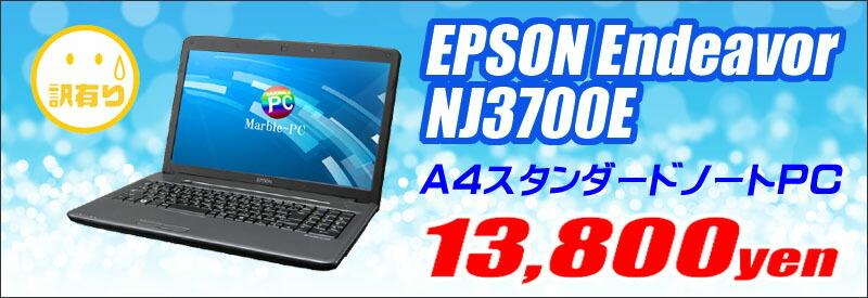 EPSON★3700