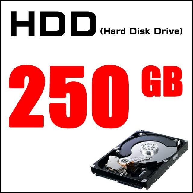 ストレージ★HDD250GB搭載
