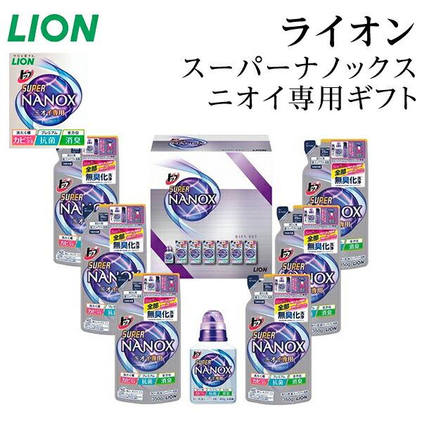 ライオン除菌