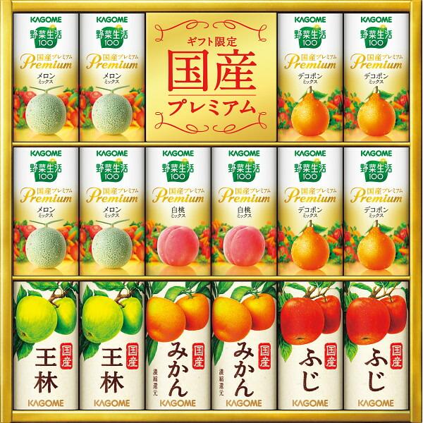 カゴメ野菜フルーツ国産プレミアム16本 (YFP-30)