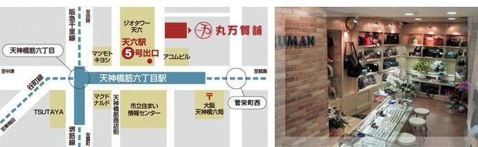 マップと店舗画像