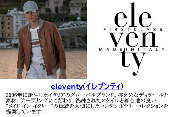 eleventy