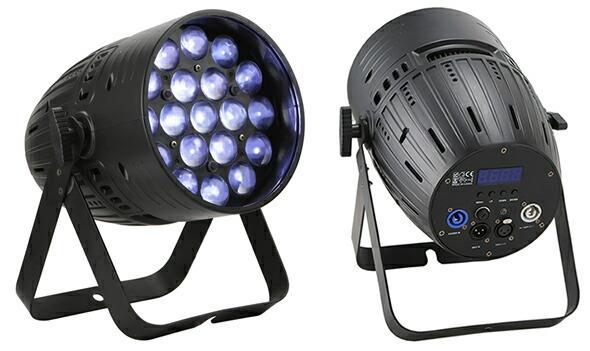 E-LITE ZOOMPAR19 LED照明 価格 通販
