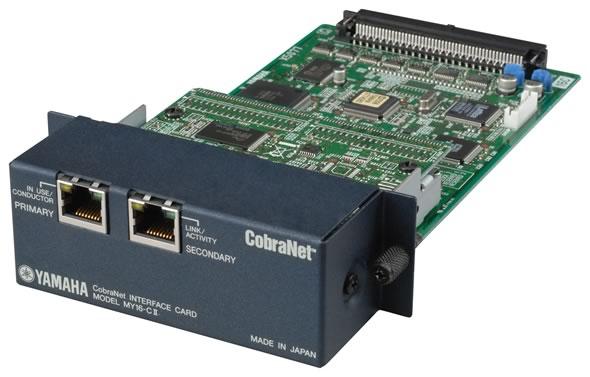YAMAHA ヤマハ デジタルミキサー CobraNet入出力カード MY16-CII 販売 価格