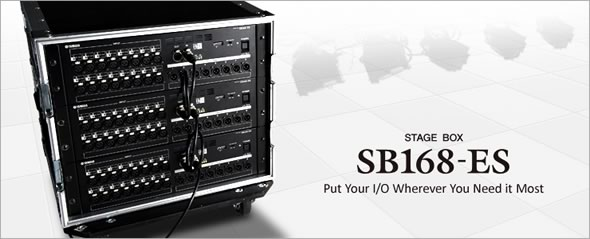 YAMAHA ステージボックス SB168-ES 販売 価格