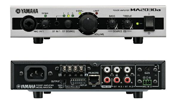YAMAHA MA2030a パワーアンプ 販売 価格