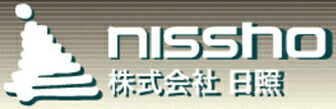 NISSHO 価格 照明 スタンド