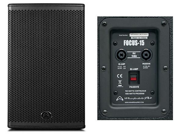 WHARFEDALE Focus Series Focus-15 SRスピーカー パッシブスピーカー 販売 価格