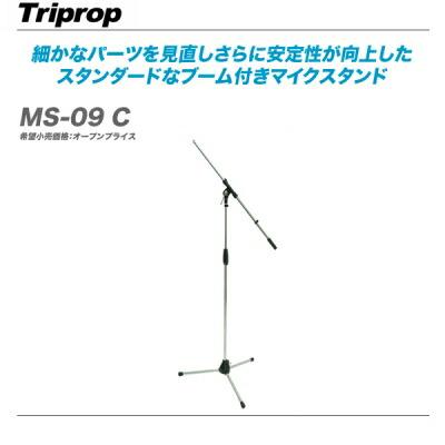 triprop マイクスタンド 販売 価格