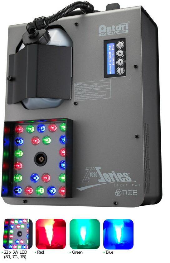 ANTARI Z1520 RGB 正規輸入代理店