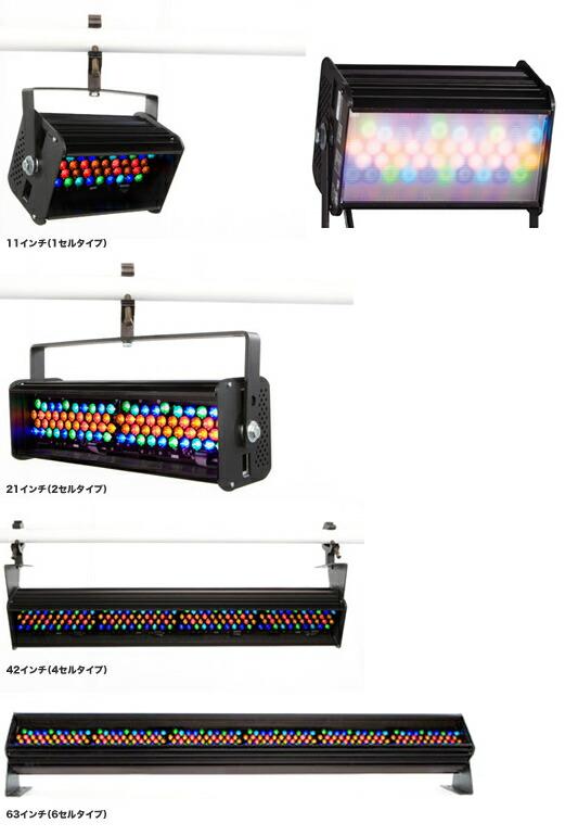 ETC Selador Lustr LED 舞台照明 演出照明 価格 販売 通販