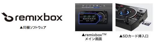 PIONEER DJ RMX1000