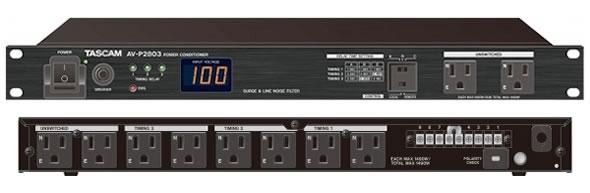 TASCAM AV-P2803 AVP2800 AVP2803 販売 価格 タスカム パワーディストリビューター