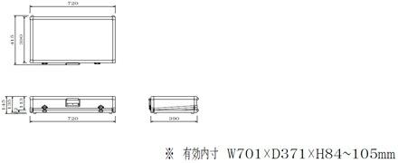 アルモア ARMOR ケース PS-1NB エフェクターボード 価格