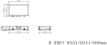 アルモア ARMOR ケース PS-2C エフェクターボード 価格