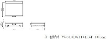 アルモア ARMOR ケース PS-2NB+ エフェクターボード 価格