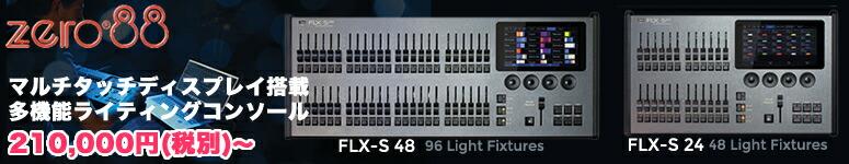 zero88 FLXS24 FLXS48