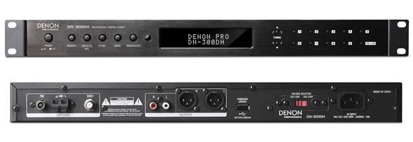 DN-DN-300DH denon デノン AM&FM チューナー DAB  ラジオ デジタル 販売 価格 最安