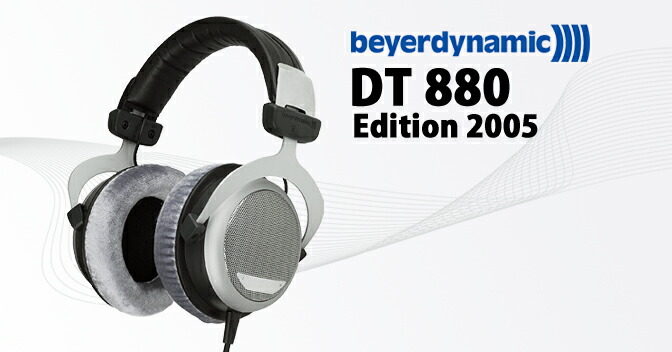 DT 880 EDITION 2005