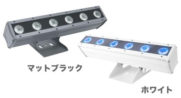EK ARK LIGHTING Chroma Line L6 LEDウォッシュライト IP65 屋外 演出照明 舞台照明 LED DMX
