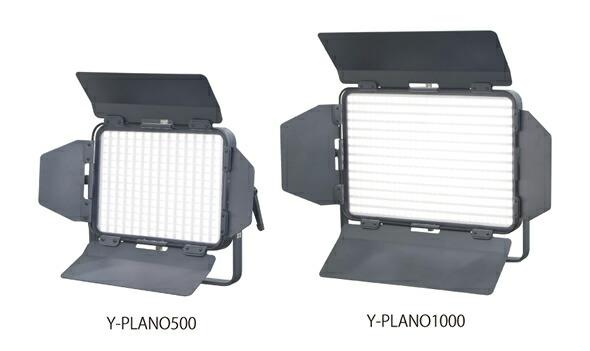 SILVERSTAR Y-PANO500 Y-PANO-1000  配信 撮影 照明 LED 演出照明 価格 販売