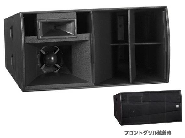 MARTIN AUDIO マーチンオーディオ SRスピーカー H3H+ Black lineシリーズ 販売 価格