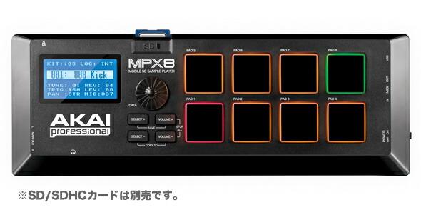 akai アカイ MPX8 MIDIキーボード 販売 価格