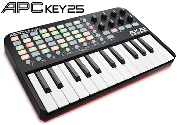 AKAI MIDIコントローラー APC KEY 25  DTM 販売 価格