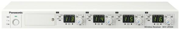 PANASONIC パナソニック WX-UR504 価格