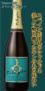 https://item.rakuten.co.jp/auc-masuya/611162/