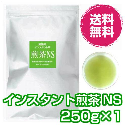 粉末緑茶 粉末煎茶 粉末茶 業務用 粉末 粉 茶
