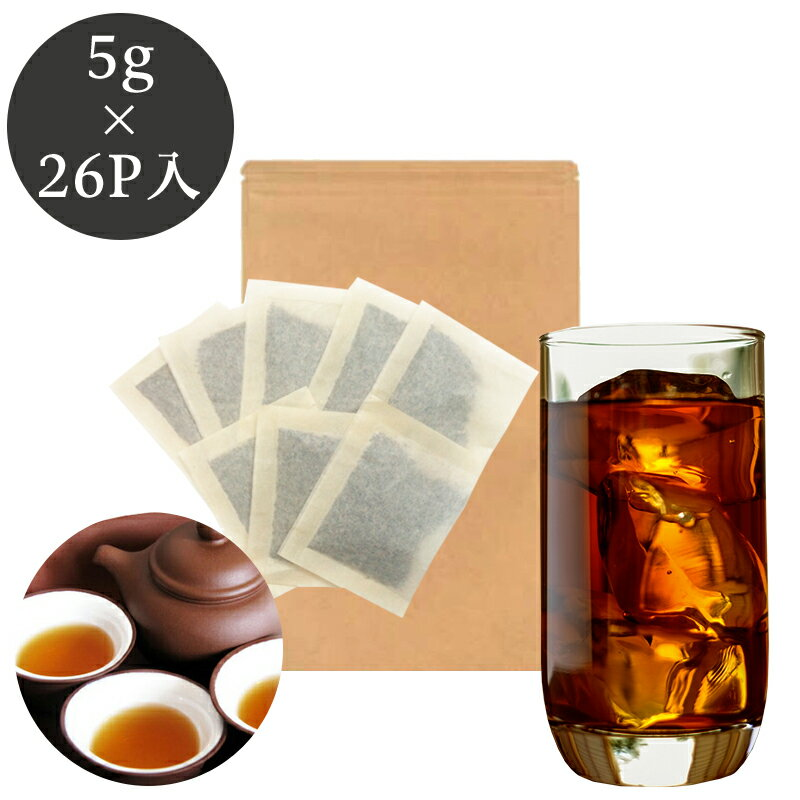 黒烏龍茶30P
