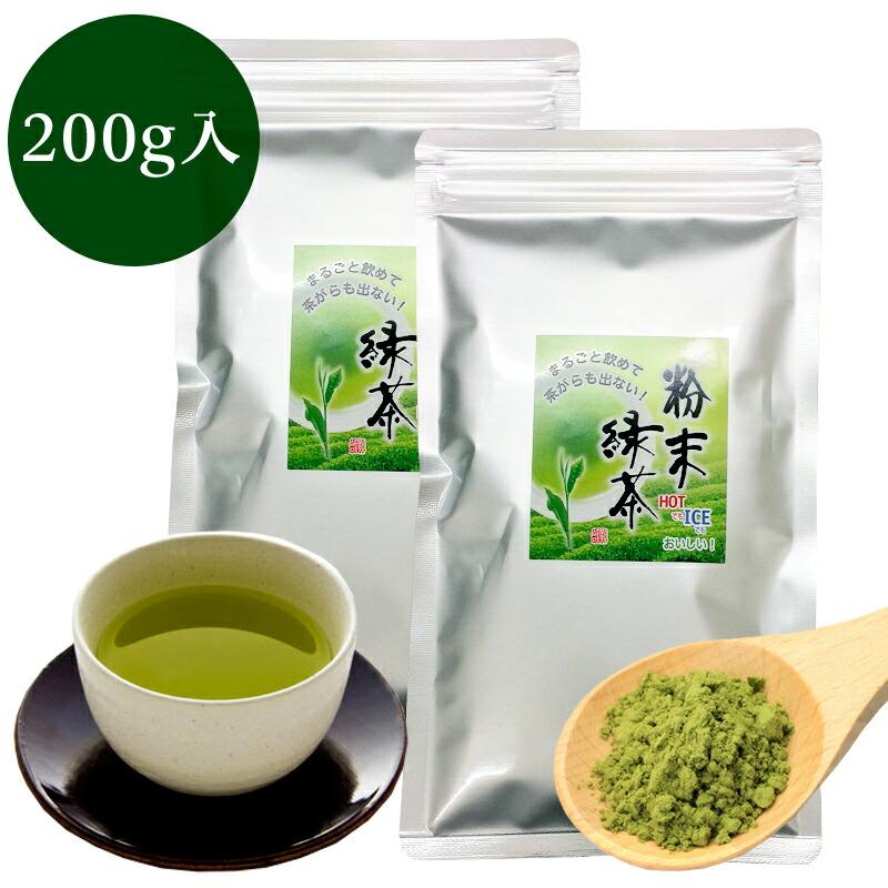 業務用粉末緑茶(上)100g×2