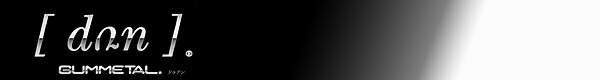 DUN(ドゥアン) ゴムメタル究極の素材メガネフレーム