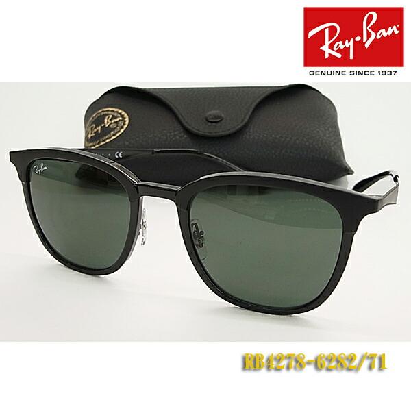 298adb72a2a40a 楽天市場  Ray-Ban レイバン サングラス RB4278-6282 71 ウエリントン ...