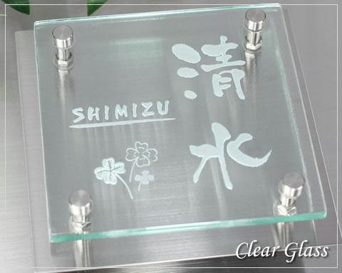 透明ガラス表札