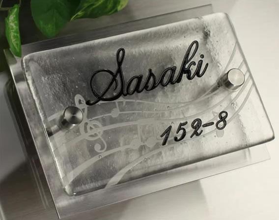 アーキッシュポール用ガラス表札