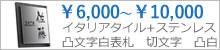 7,000円〜10,000円