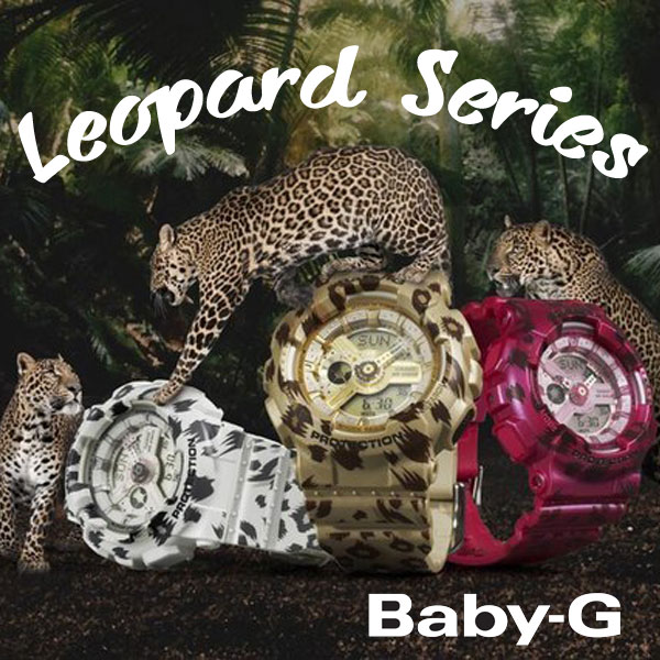 Leopard Series