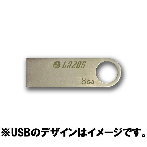 【非売品】KEMPER(ケンパー) 購入特典 『フレンズ厳選Rig集』