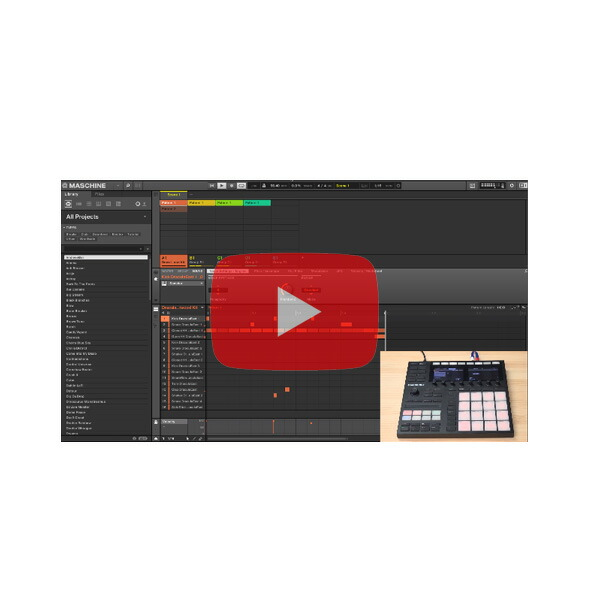 MASCHINE ソフトウェア教則動画